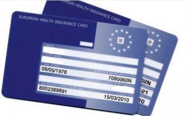 Έρχεται η ηλεκτρονική κάρτα του πολίτη