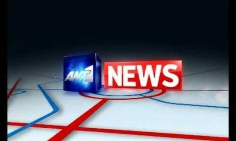 Ant1: Αυτή είναι η μεγάλη αλλαγή στο κεντρικό δελτίο ειδήσεων