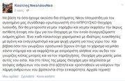 Ο Κούλλης Νικολάου παίρνει θέση στη κόντρα Μουρατίδη- Ιωαννίδη