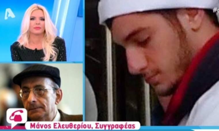 """Μάνος Ελευθερίου: «Τον Βαγγέλη τον """"σκότωσαν"""" οι συμμαθητές με το να τον κοροϊδεύουν»"""