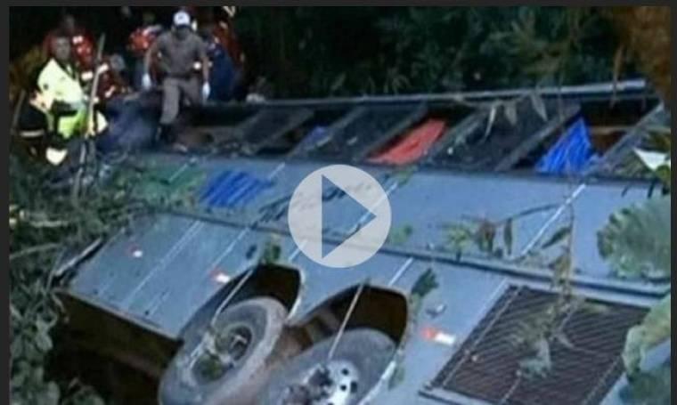 Βραζιλία: Λεωφορείο έπεσε σε γκρεμό - Τουλάχιστον 54 νεκροί (video)