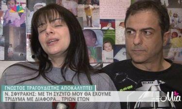 Νεκτάριος Σφυράκης: Θα αποκτήσει τρίδυμα με… τρία χρόνια διαφορά