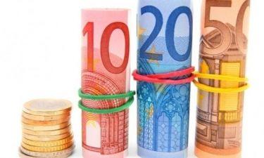 Οικονομικές προβλέψεις, από 26 έως 29 Μαρτίου