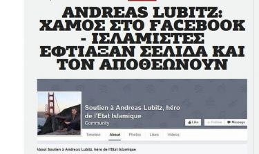 Andreas Lubitz: Χαμός στο Facebook - Ισλαμιστές έφτιαξαν σελίδα και τον αποθεώνουν