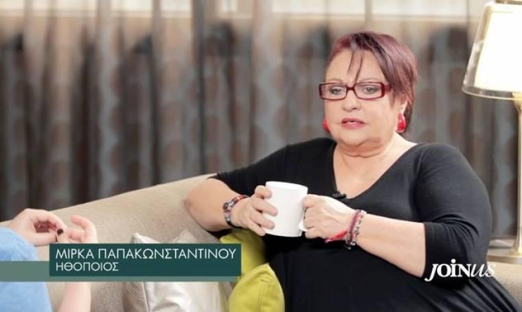 Μίρκα Παπακωνσταντίνου: «Με τον Δάνη δεν σταμάτησα ποτέ να έχω σχέση κι ας έκανε δύο γάμους ακόμα»