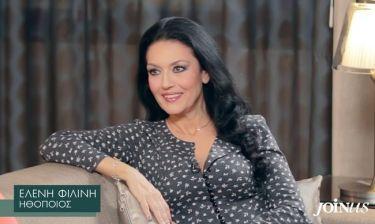 Ελένη Φιλίνη: «Θεωρώ πολύ εγωιστικό να έκανα μόνη μου ένα παιδί»