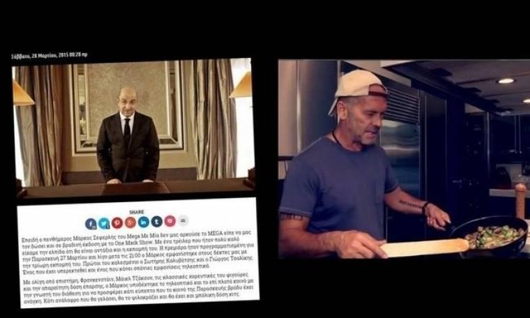 Κωστόπουλος: Άγριο κράξιμο στον Σεφερλή για το βραδινό Show (Nassos blog)