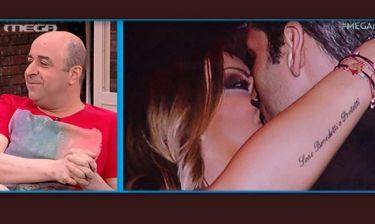 Η ατάκα του Σεφερλή για τη Ναταλία και τον συνοδό της: «Προς το παρόν είναι φίλοι και φιλιούνται στο στόμα»!