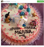 H ευχή της Σταματίνας στην ανιψιά της για τα γενέθλιά της