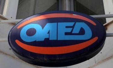 Πρόγραμμα ΟΑΕΔ για 32.000 θέσεις εργασίας 5μηνης διάρκειας