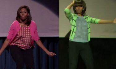 Απίστευτο! Η Michelle Obama σε τρελά κέφια!
