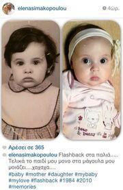«Μόνο στα μάγουλα μου μοιάζει το παιδί μου» λέει με παράπονο πασίγνωστη μανούλα!