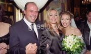 Δείτε για πρώτη φορά τον άγνωστο πρώτο γάμο της Έλενας Τσαβαλιά!