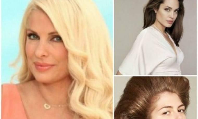 Η απομυθοποίηση της Jolie,η μετάλλαξη της star & η επίσκεψη που δε δέχτηκε ποτέ η Μενεγάκη