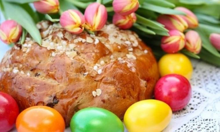 Οι τυχερές και όμορφες στιγμές της ημέρας: Κυριακή 12 Απριλίου