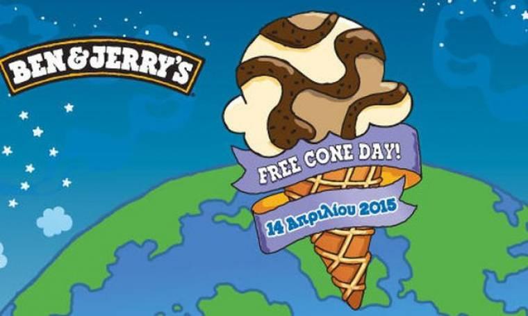 Τα παγωτά Ben & Jerry's και φέτος κερνάνε διπλά!