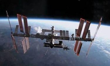 Έγραψαν μήνυμα που να φαίνεται από το διάστημα (video)