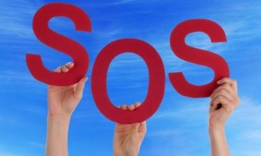Τα SOS της εβδομάδος, από 17 Απριλίου έως 23 Απριλίου