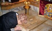 Βέφα Αλεξιάδου: Το προσκύνημά της στον πανάγιο τάφο!