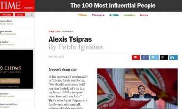 Αστρολογική επικαιρότητα 17/4: TIME: Ο Αλέξης Τσίπρας στα πρόσωπα με τη μεγαλύτερη επιρροή διεθνώς