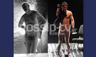 Ο Βασιλιάς (ΛΗΡ) είναι γυμνός!