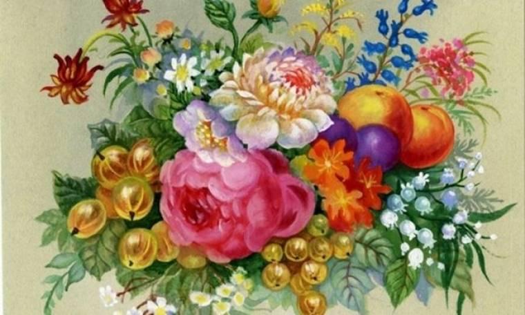 Οι τυχερές και όμορφες στιγμές της ημέρας: Σάββατο 18 Απριλίου