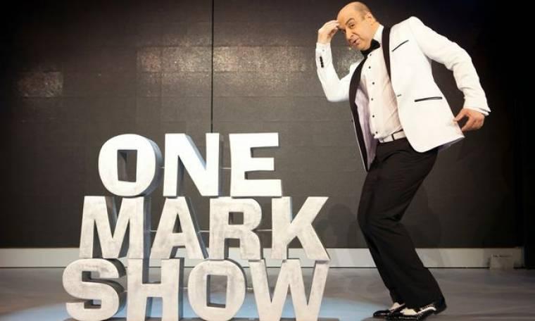 Πτωτική πορεία για τα νούμερα τηλεθέασης του «One Mark Show»