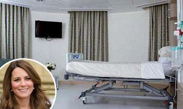 Αυτή είναι η σουίτα που θα γεννήσει η Kate Middleton