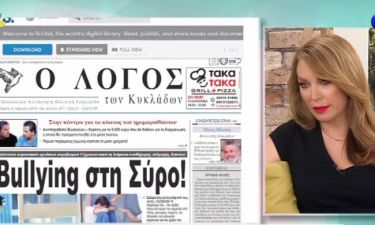 Η απίστευτη ιστορία bullying που έφερε στο «φως» της δημοσιότητας η Τατιάνα