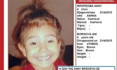 Κενά και αντιφάσεις στην κατάθεση της μητέρας της 4χρονης που εξαφανίστηκε