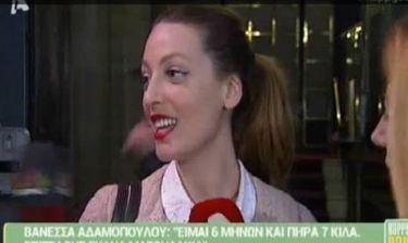 Η Βανέσα Αδαμοπούλου μπήκε στον έκτο μήνα και μιλά για την εγκυμοσύνη της!