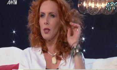 Εβελίνα Παπούλια: Δε θα πιστεύετε ποια ήταν η αμοιβή της ανά επεισόδιο στους  «Δύο ξένους»!