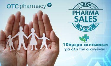 Pharma Sales – 10ήμερο εκπτώσεων για όλη την οικογένεια