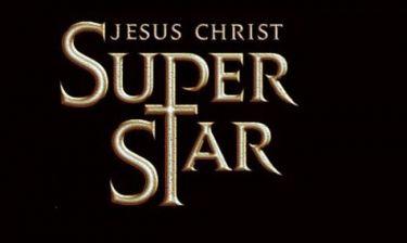 Το «Jesus Christ Superstar» στην Αθήνα