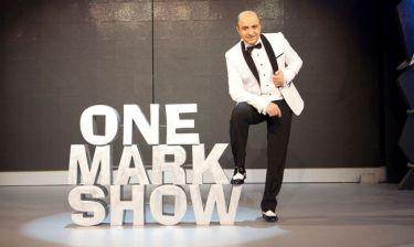 Ρίχνει αυλαία πρόωρα το «One Mark show»