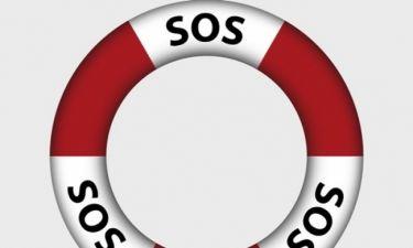 Τα SOS της εβδομάδος, από 8 Μαΐου έως 14 Μαΐου