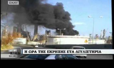 Ντοκουμέντο: Η στιγμή της έκρηξης στα διυλιστήρια Ασπροπύργου (video)