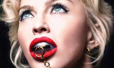 Δεν… «πουλάει» η Madonna