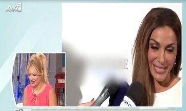 Η ερώτηση δημοσιογράφου που έκανε τη Βανδή να γίνει «Λούης»!
