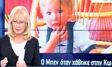 Υπόθεση εξαφάνισης Μπεν: H φωτογραφία που σόκαρε τη Νικολούλη!