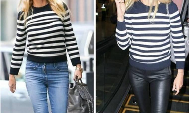 Ασυγχώρητο! Η σταρ μέσα σε δύο μέρες εμφανίστηκε δημοσίως με την ίδια μπλούζα!