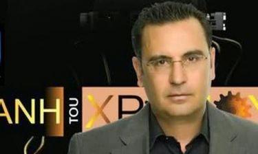 Χρίστος Βασιλόπουλος: Η «Μηχανή του χρόνου» και τα νέα δεδομένα για την ΕΡΤ