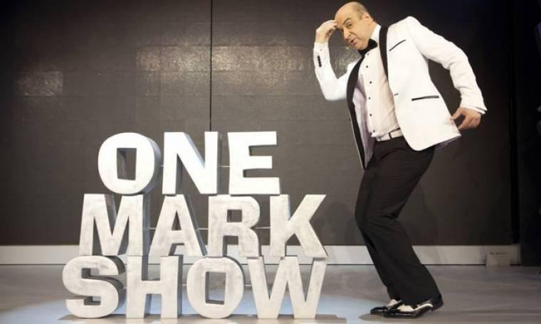 Αυλαία αύριο για το One Mark Show