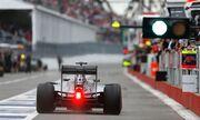 Ο Αlpha μεταδίδει το Grand Prix στον Καναδά