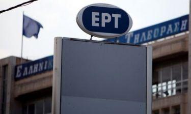 Άνοιξε σήμερα η ΕΡΤ, ανήμερα της δεύτερης επετείου του «μαύρου»