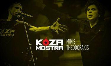 Οι Koza Mostra διασκεύασαν Μίκη Θεοδωράκη