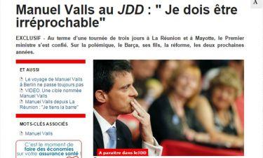 Γαλλία: Η γκάφα του πρωθυπουργού Μανουέλ Βαλς