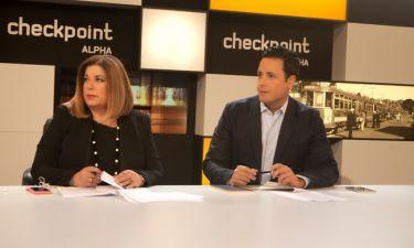 Checkpoint: Αλλάζει μέρα και ώρα προβολής