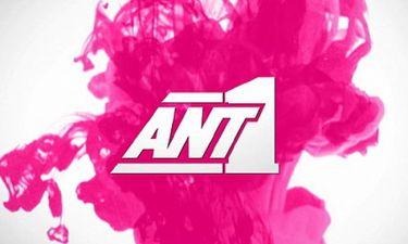 Παρουσιάστρια του ΑΝΤ1 «επιτέθηκε» στο κανάλι μέσω Facebook