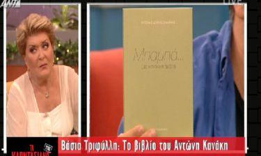 Βάσια Τριφύλλη: Οι δηλώσεις για το βιβλίο του Κανάκη και το «δε μ@μιούνται» σε όσους το κατέκριναν